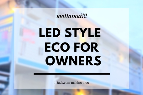 led style for owner
